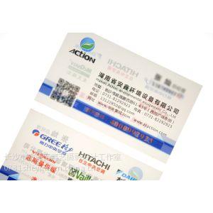 供应长沙合成纸名片印刷http://csjiayi.taobao.com