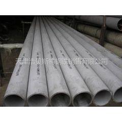 供应长春304L不锈钢工业管价格表