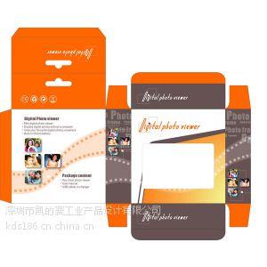 供应产品包装设计
