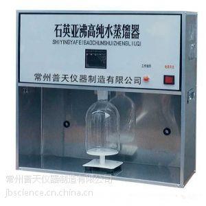 供应SYZ-D石英亚沸高纯水蒸馏器