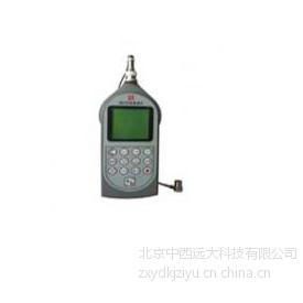供应振动计(积分平均,机器故障监测) 型号:AWA5936-4