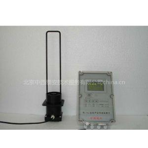 供应超声波明渠流量计(探头:1300) 型号:SDJB-WL-1A1