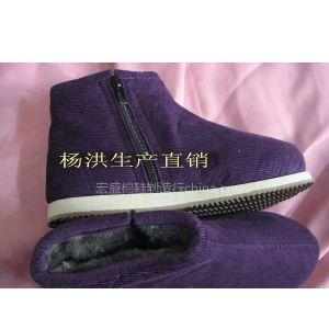 供应精品手工棉鞋、保暖棉鞋