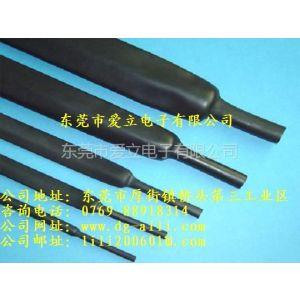 供应热收缩套管、热缩管、0.5-180热缩管