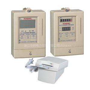 供应单相电子式预付费电能表(液晶显示,一表多卡)