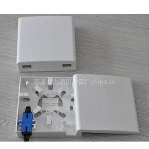 供应SC型光纤桌面盒(专业造就未来)TCC