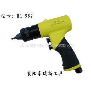 供应豪瑞斯气动拉帽工具|气动铆螺母型号|进口拉钉工具