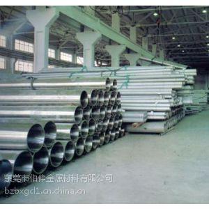 供应湖北316不锈钢工业管厂家,进口316L不锈钢工业管