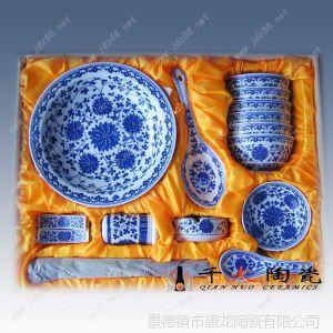 景德镇青花玲珑餐具 餐具生产厂家