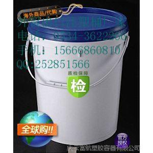 供应25L化工塑料桶25升化工桶