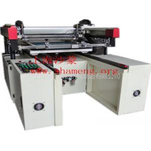 供应全自动出料丝印机(SM-650)