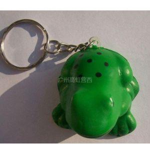 多种高品质发泡pu青蛙钥匙扣 pu减压球动物形状挂件 优质厂家定制供应热销