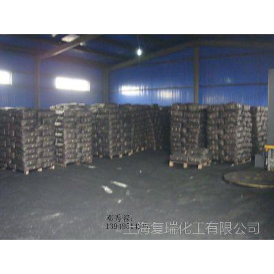 供应碳黑北京色素碳黑油性色浆用碳黑上海复瑞化工有限公司FR890