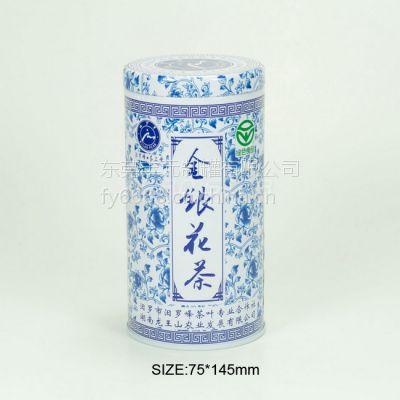 金银花茶叶铁罐包装|茶叶罐|茶叶包装|礼盒包装|包装罐|马口铁罐|丰元制罐