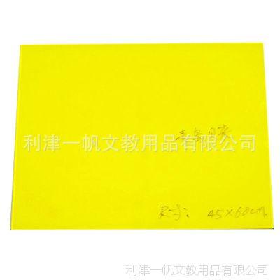 青岛白板定做 供应 彩色玻璃书写板 高品质高质量【图】