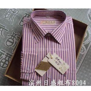 供应粗布男士衬衣--商务休闲装衬衫