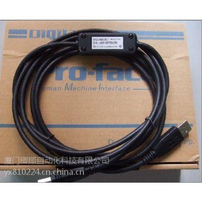 特价CA3-USBCB-01编程电缆现货PROFACE CA3-USBCB-01