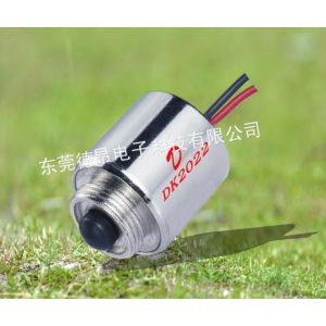 供应DADZ自动感应水龙头磁保持式电磁铁DO2022L-24A30