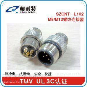 供应IEC 61076-2-101 Ed. 3.0标准哪里有?与我联络13925250450