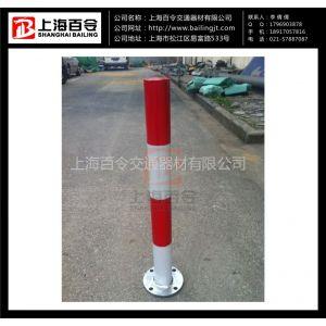 供应道路钢管分道柱 警示柱