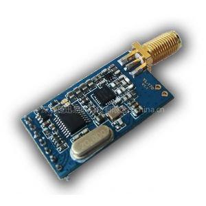 供应无线数传模块,无线组网,无线收发,数传电台,无线通信,双向通讯模块