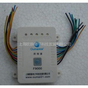 供应上海学校专用张力式电子围栏F9000