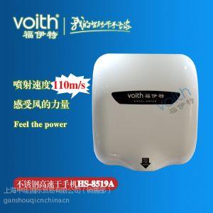 供应浙江卫生间用的自动干手机 公共洗手间清洁用具批发