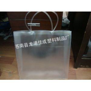 供应苍南pvc袋子供应厂家/款式新颖,价格公道