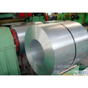 供应批发B50A470,B50A600宝钢无取向电工钢