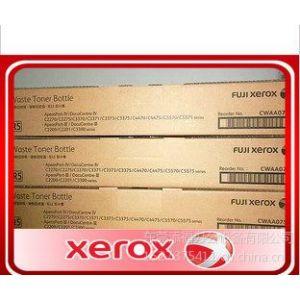 供应代理原装富士施乐C4470 C5570 C2270 C3370 C3371碳粉 黑色粉盒