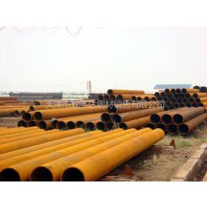 供应太钢焊接钢管产品十分珍视双方的合作关系