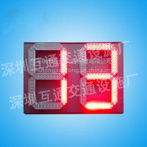 600*800两位数码倒计时、交通倒计时器、互通交通信号灯