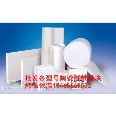 供应炜弘标准硅酸铝陶瓷纤维喷吹毯批发