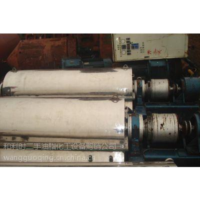 供应低价出售二手LW530污泥分离心机二手瑞威离心机二手卧螺