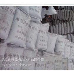 韶关深圳椰壳果壳柱状活性炭生产厂家甄选升隆炭业