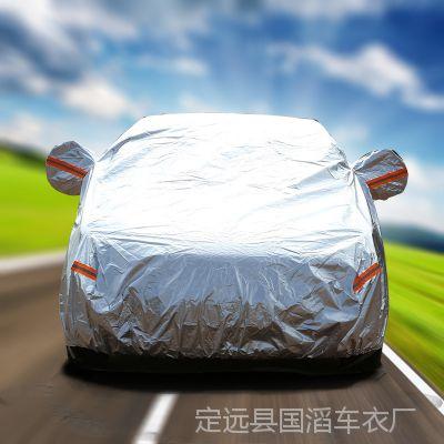 国滔车衣 夏季隔热防晒铝膜标致系列车衣 专用汽车遮阳车罩