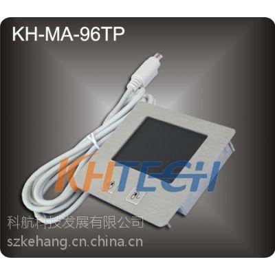 供应金属防爆触摸板鼠标/金属抗干扰触摸板