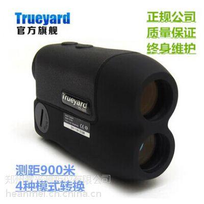 供应图雅得Trueyard 激光测距仪/测距望远镜 YP900H (测高测角,第三代镜头)