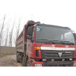 供应二手货车二手2010年欧曼自卸车