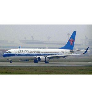 供应北京机票代理加盟,航空售票系统加盟,机票代理人