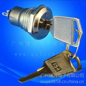 供应锁码面板锁 数控面板锁 134电源锁 台湾钥匙开关
