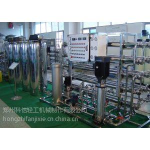 大型双级水处理设备|反渗透主机|单级水处理机组--欢迎询价