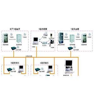 试剂冷藏冰箱测温预警系统,中心血站冰箱温度监控系统生产厂家