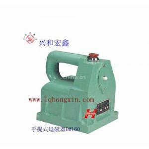 供应手提式退磁器|消磁器|退磁设备DM160