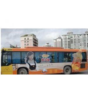 供应公交车身广告,巴士车身广告,巴士车体广告,公交车载电视,巴士电视广告,公交车内椅背拉手广告