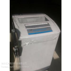 供应广东全自动投币刷卡式洗衣机厂家