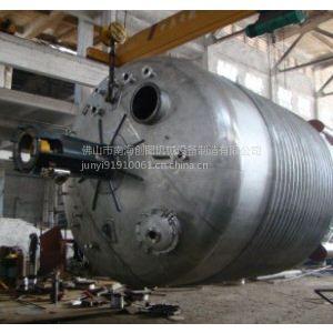 供应优质高温高压不锈钢电解槽