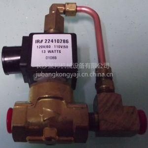 供应15455330英格索兰SMC增压泵组件,KT-VBA4100