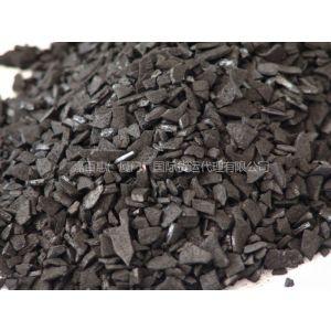 供应进口椰壳进口如何操作? 关于进口菲律宾椰壳炭化料审价问题
