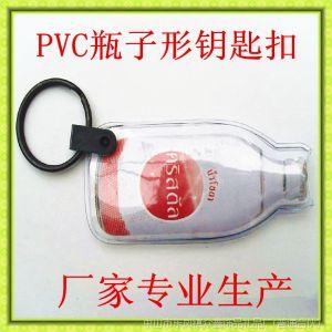 厂家供应led灯手电筒钥匙扣 PVC带灯钥匙扣
